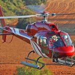 Вертолетный тур — Сингапур